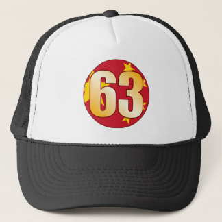 63中国の金ゴールド キャップ