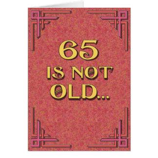 65は古くないです カード