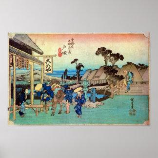 6. 戸塚宿, 広重 ポスター