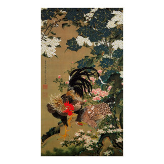 6. 紫陽花双鶏図、若冲のアジサイおよびオンドリ、Jakuchū ポスター