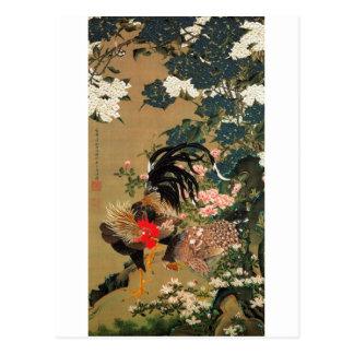 6. 紫陽花双鶏図、若冲のアジサイおよびオンドリ、Jakuchū ポストカード