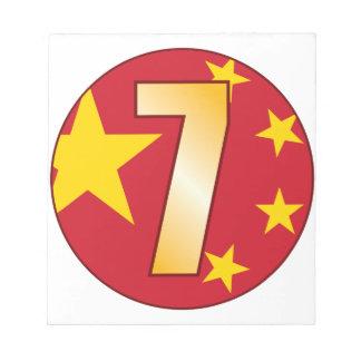 7中国の金ゴールド ノートパッド