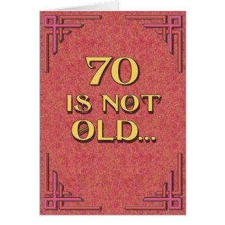70は古くないです カード