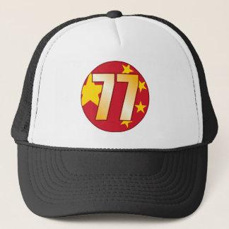 77中国の金ゴールド キャップ