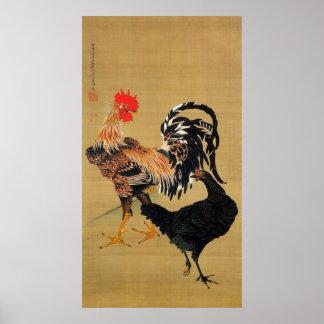 7. 大鶏雌雄図、鶏の若冲のカップル、Jakuchū ポスター