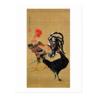 7. 大鶏雌雄図、鶏の若冲のカップル、Jakuchū ポストカード
