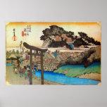 7. 藤沢宿、広重藤沢juku、Hiroshige、Ukiyo-e ポスター
