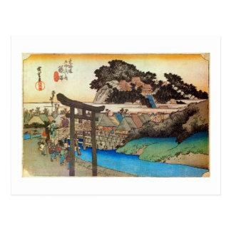 7. 藤沢宿、広重藤沢juku、Hiroshige、Ukiyo-e ポストカード
