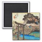 7. 藤沢宿、広重藤沢juku、Hiroshige、Ukiyo-e マグネット