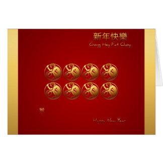 8人の猿の円2016の中国人の年賀状 カード