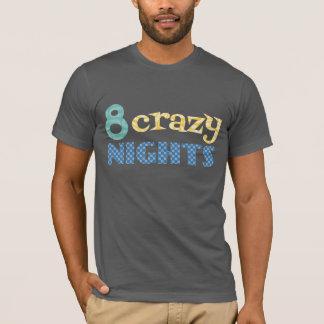 8熱狂するな夜ハヌカーのデザイン Tシャツ