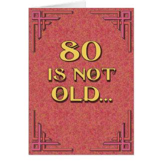 80は古くないです カード
