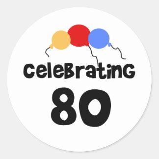 80を祝うこと ラウンドシール