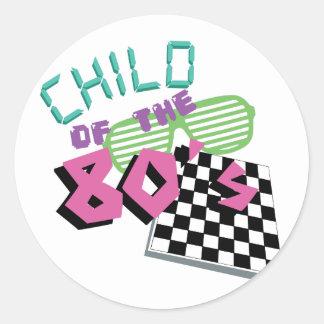 80年代の子供 ラウンドシール