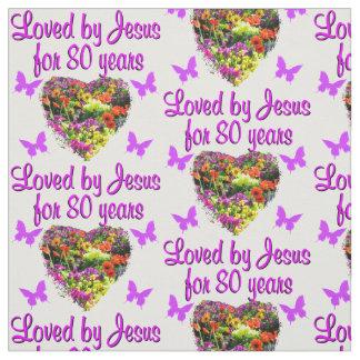80年間イエス・キリスト著愛される紫色の野生の花 ファブリック