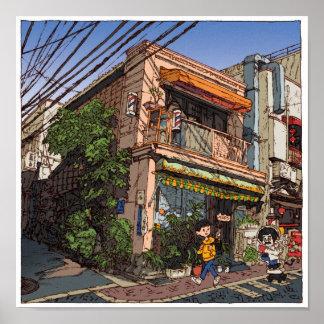 84:Barber Harutan/Kichijoji ポスター