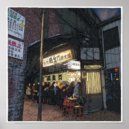 87:Rashomon/Shimbashi ポスター