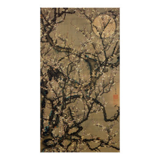 8. 梅花晧月図、若冲の月およびプラム花、Jakuchū ポスター