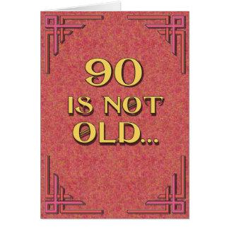 90は古くないです カード
