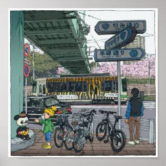 90:Asukayama Park/Oji ポスター