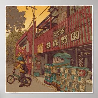 94:Fishing hole Musashinoen/Eifukucho ポスター