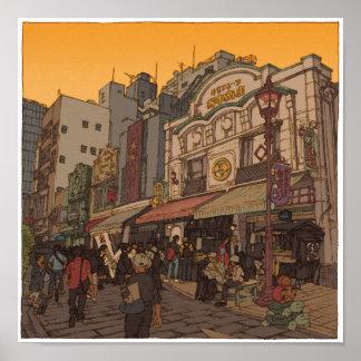 99:Kameidokatori Kachiun Shopping Street/Kameido ポスター