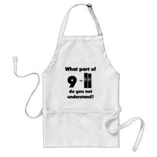 9-11のどんな部分を理解しませんか。 スタンダードエプロン