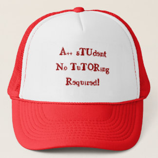 A++ 学生赤い帽子で必要な個別指導無し キャップ