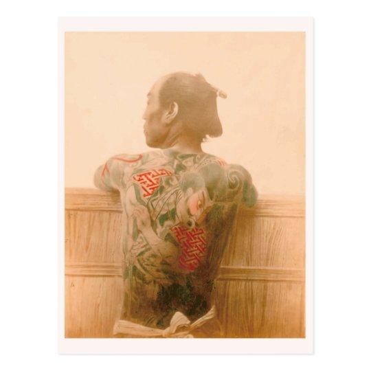 """""""A Man with Tattoo"""" 刺青の男性 日本 人物 入れ墨 タトゥー ヴィンテージ写真 ポストカード"""