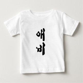 Abbyの애비 ベビーTシャツ