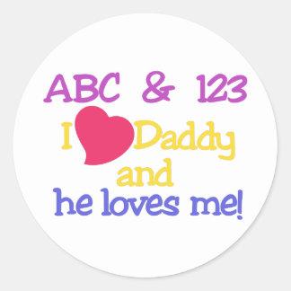 ABC及び123のI愛お父さん及び彼は私を愛します! ラウンドシール