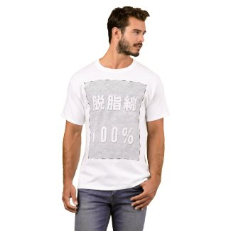 absorbent cotton 100% tシャツ
