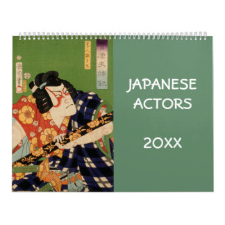 Actors of old Japan collection (Japanese art) カレンダー