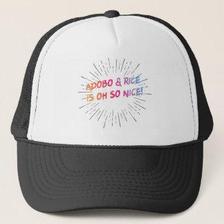 Adobo及び米はohとても素晴らしいです! トラック運転手の帽子! キャップ