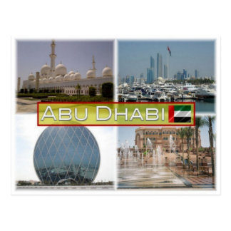AE United  Arab Emirates -  Abu Dhabi - ポストカード