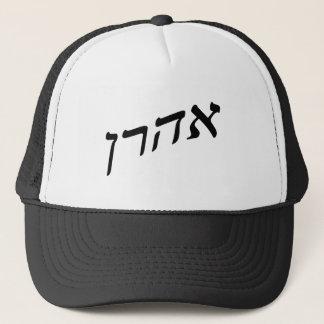 Aharon、Ahron、アーロン キャップ