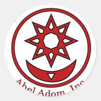 Ahel Adomの姉妹関係 ラウンドシール