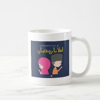 Ahlan Yaラマダーン-この1つはベストまだよろしいです コーヒーマグカップ