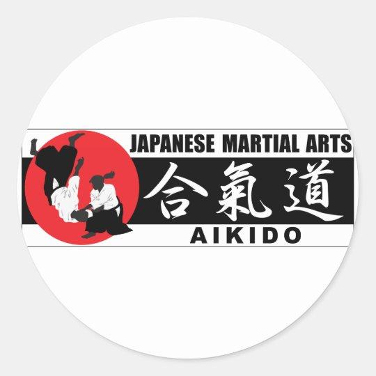 Aikido 2 丸形シールステッカー