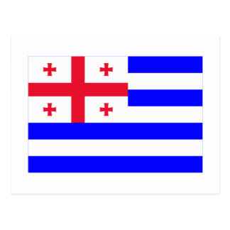 Ajariaの旗 ポストカード