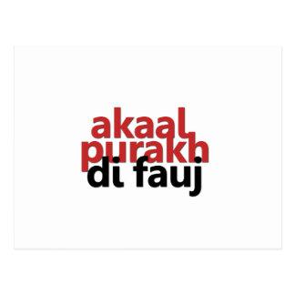 akal purakhディディミアムfauj ポストカード