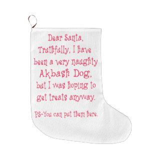 Akbashいけない犬 ラージクリスマスストッキング