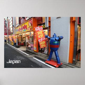 Akihabara日本ポスター ポスター