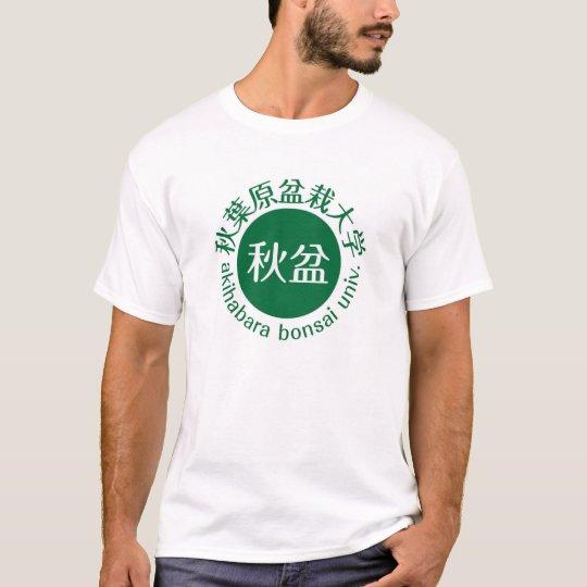 Akihabara Bonsai University Kanji T-shirts Tシャツ