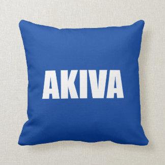 Akiva クッション