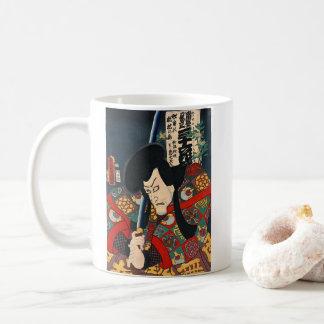 Aku Hichibei 1863年俳優 コーヒーマグカップ