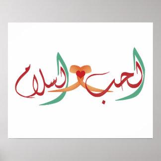 Alのハブulの額手札の愛および平和 ポスター