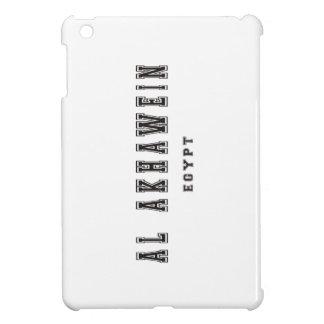 Al Akhaweinエジプト iPad Mini Case