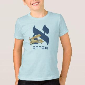 AlephのTシャツ Tシャツ