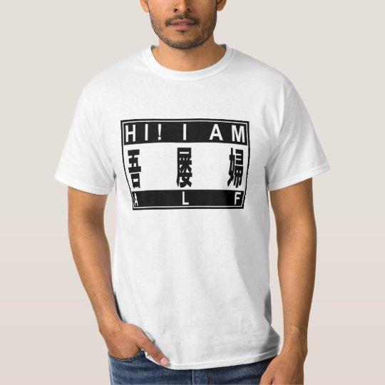 ALF Tシャツ